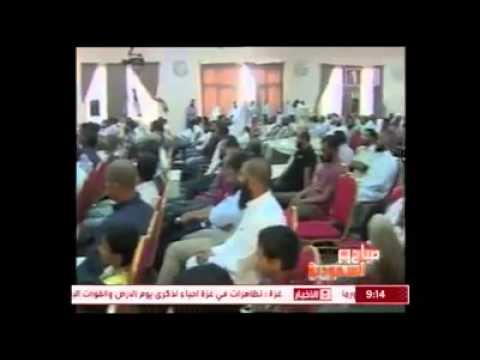 Malayalam Islamic Class Room In Saudi Channel Youtube