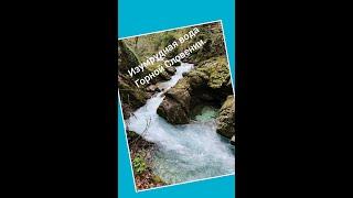 Изумрудная вода Горной Словении