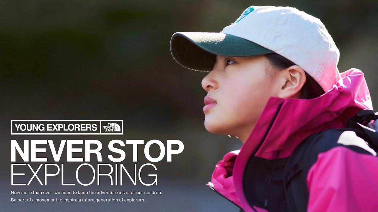 The North Face | Young Explorers | 未来のわたしのために、今できること