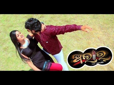 Odia Movie | Alar | O Lala O Lala | Dimple | Shyamkumar | Latest Odia Songs