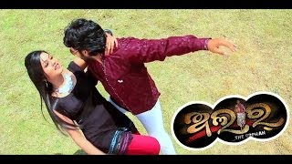 Odia Movie | Alar | O Lala O Lala | Dimple | Shyamkumar | Latest Odia Songs