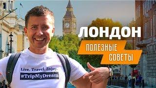 видео Дешевые авиабилеты Стамбул Милан купить за 5200руб