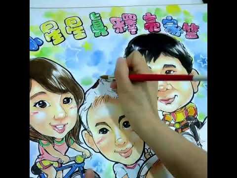 墨知似顏繪示範教學/手繪Q版人像/肖像漫畫 /Q版人像素描(線上line訂畫:mozwang ) - YouTube