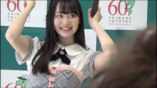 Team8坂口渚沙、阿部芽唯のソロイベントで歌われました。 最初~03:05 阿...