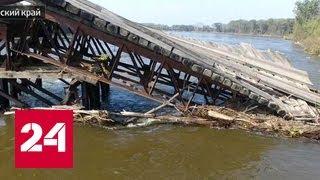 """В Приморье бизнесмен готов разрушить мост, который построил """"честное слово"""""""