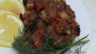 Рататуй. Кухня народов мира: простые кулинарные рецепты