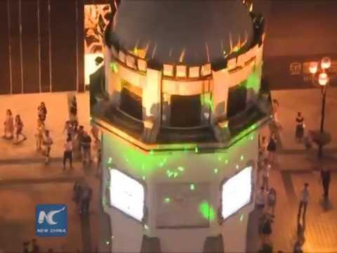 Light up Chongqing