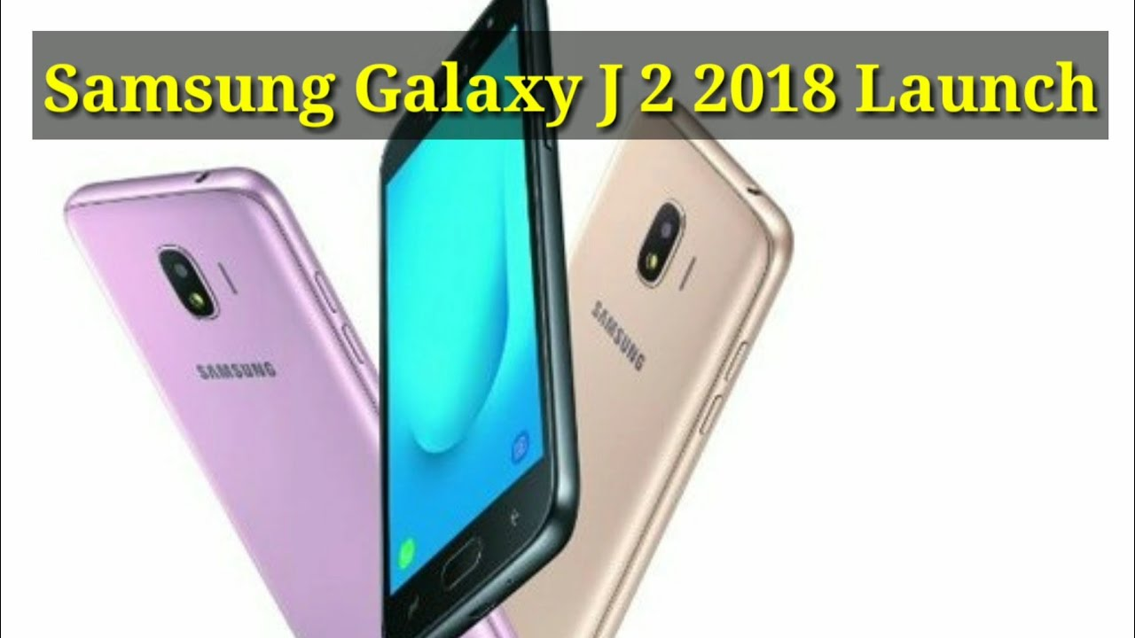 Samsung Galaxy J2 2018 | Know Specifications & Features | Hindi | YP News