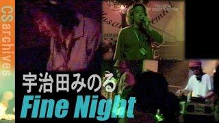 """宇治田みのる他◆Fine Night @Jugglin' """"LINK"""" City(大阪)"""