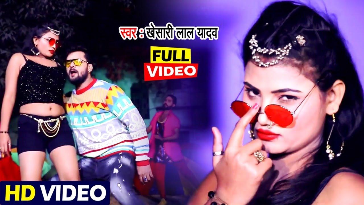 #VIDEO_SONG_2021 - जवानी अब सहलो ना जाता #Khesari Lal Yadav का सबसे खतरनाक वीडियो तोड़ा सबका रिकॉर्ड