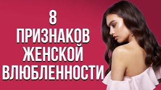 8 легких способов узнать, нравишься ли ты девушке | Нравишься ли ты девушке