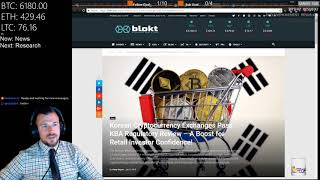 #Bitcoin ETF could happen as soon as Aug 10! Go comment! | Crypto News