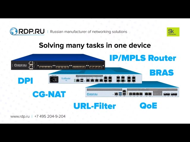 A quick look at RDP.RU products
