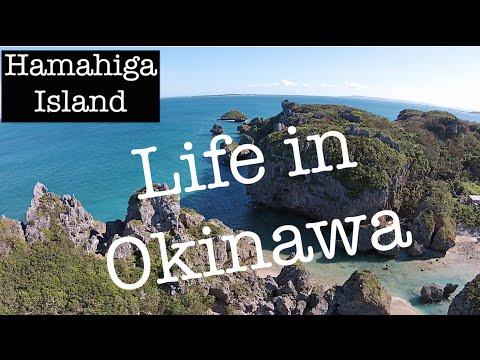 Hamahiga Island - Okinawa, Japan
