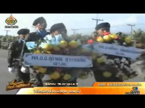 ผบ ทบ ขอบคุณและขอประนามการกระทำของโจรใต้ พร้อมรับศพเหล่าทหารกล้าผู้พลีชีพกลับบ้าน