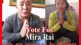 Ang Kami Sherpa & Mira Rai live Phone call || Vote for Mira