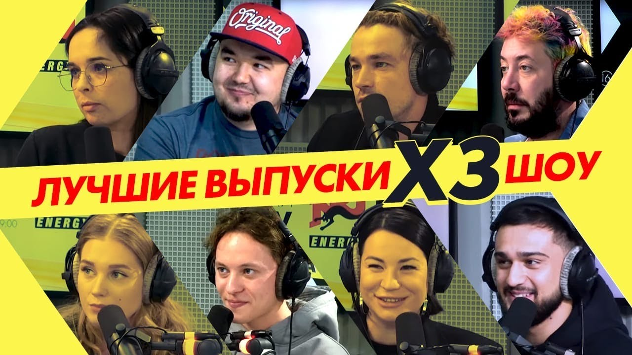 Слёзы Асмус, реальный голос Шарлот, роды Галич, зверя Петрова  -7 часов откровенных интервью