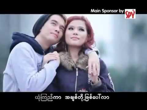 Sandy Myint Lwin- A Nar Nar Shi Tae A Khite (Official Music Video) -