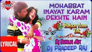 Mohabbat Inayat Karam Dekhte Hain Dj Song_(Hindi Love Mix)_Dj Pradeep Raj