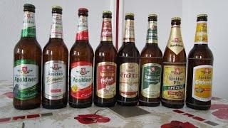 Виды и вкус  немецкого пива Apoldaer. Видео обзор. Жизнь в Германии.(В этом видео попробуем на вкус несколько видов пива Apoldaer., 2015-10-09T21:15:39.000Z)