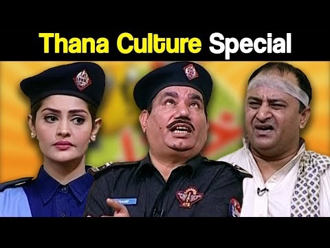 Khabardar Aftab Iqbal 20 May 2018 - Thana Culture Special - Express News