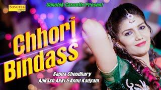 Chhori Bindass By Dj Vicky   Haryanvi Dj Remix Song 2018