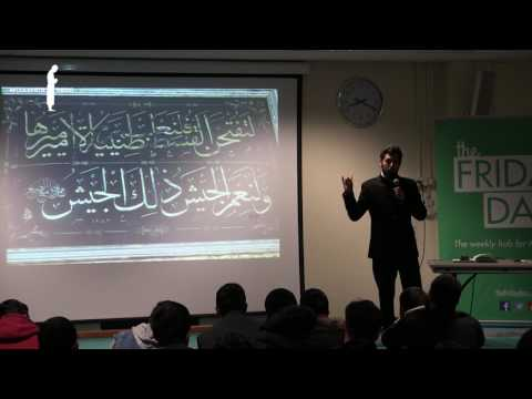 Istanbul: Secret history of Islamic city's -  Dr Wajid Akhter PART 4/4