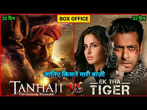 tanhaji-vs-ek-tha-tiger-|-tanhaji-box-office-collection-|-ajay-devgan-vs-salman-khan-|-ajay,-salman