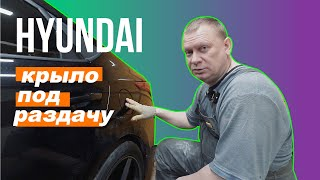 Hyundai кузовной ремонт | обзор работ