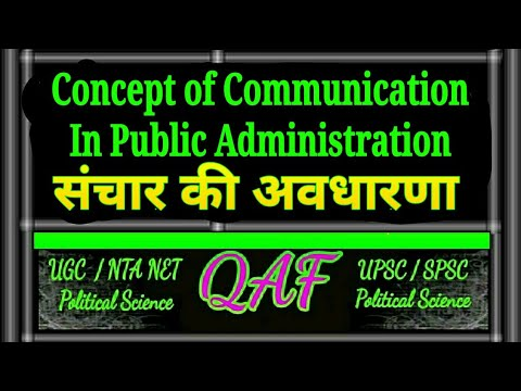 Concept Of Communication In Public Administration