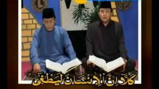 Great qirat with qari h.muammar.za.h.chumaidi h..in indonesia..subhanallah..~~~^~~~pegham e muhabbat hay ~ jahan tak puhnchay~~~^~~~visaal ishq