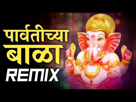 Parvatichya Bala Dj Maddy And SJ Remix ||DJ'S OF MUMBAI ||