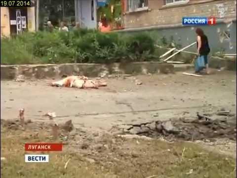 19.07.2014 Луганск после