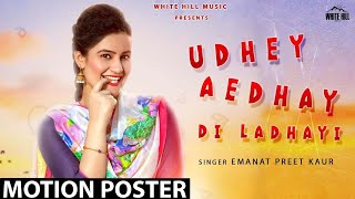 Udhey Aedhay Di Ladai (Motion Poster) Emanat Preet kaur | Rel. On 28th June | White Hill Music