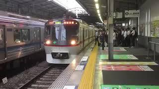 【廃車25編成目・残り2編成】東京都交通局5300形 5316Fが廃車になりました。