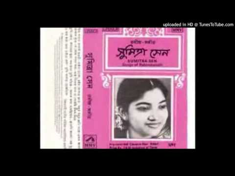 Kanthe Nilem Gaan -by Sumitra Sen
