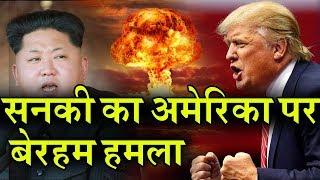 America और South Korea कर रहे हैं ये बड़ी गलती, Kim Jong ने दी Trump को नई टेंशन