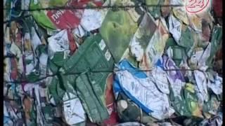 Зеленые против сжигания мусора