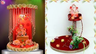 4 Beautiful Ganapati Decorartion Ideas For Home !!!