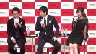 バチェラー シーズン2 女性参加者20名発表イベント 蒼川愛 検索動画 11