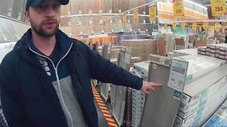 видео Виниловый паркет - цены, отзывы и производители