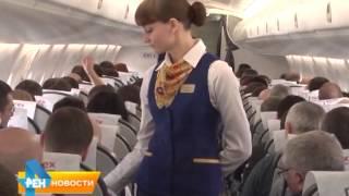Суд виніс рішення по лу гендиректора ''Саратовських авіаліній''
