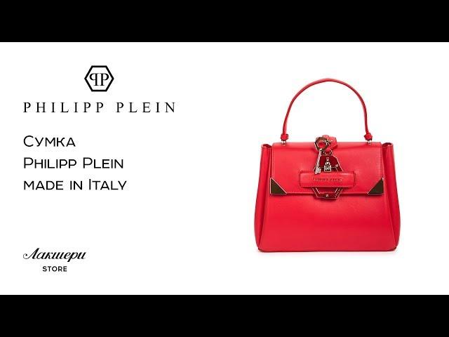 Женская сумка Marion от Philipp Plein, кожа наппа, оригинал от известного бренда review: ID 158650
