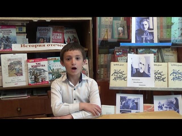 Изображение предпросмотра прочтения – МагомедСаламов читает произведение «Сын артиллериста» К.М.Симонова
