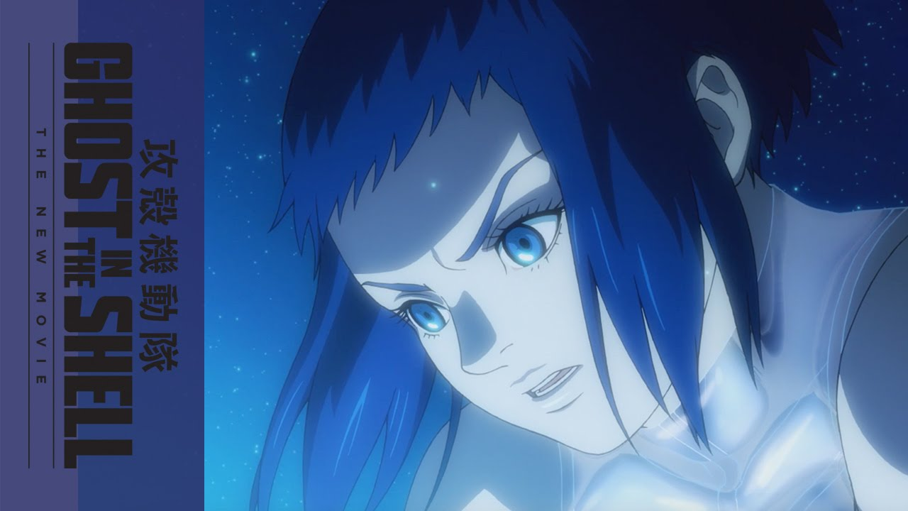 Ghost In The Shell: The New Movie (2015) (Ghost In The Shell: Arise − The Movie)