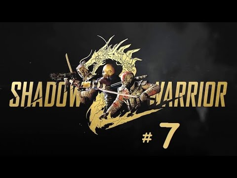 Shadow Warrior 2 Full Walkthrough Mission 7 Industrial espio