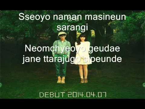 karaoke i love you- akadong musician (instrumental + lyrics)