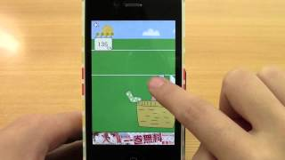 お洗濯 - iPhoneアプリ