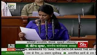 [1.03 MB] Kanimozhi Karunanidhi takes oath as Lok Sabha MP