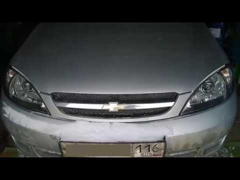 Замена рассеивателя Фар на Chevrolet Lacetti хэтчбек